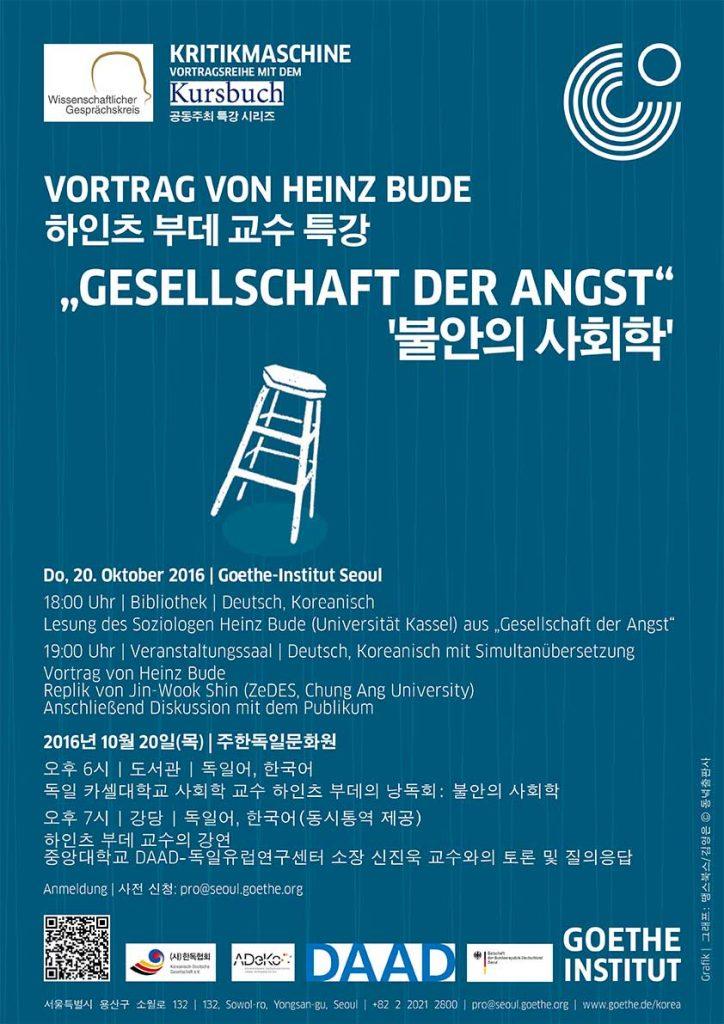 Vortrag Seoul Einladung